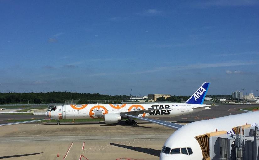 Trip Report: Singapore to Washington DC (Flight 2: Tokyo toToronto)